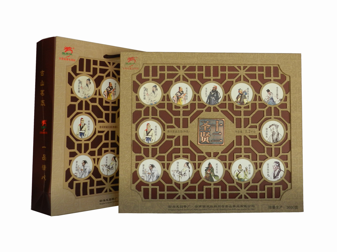 2012年龙园号十二圣贤紧压茶(生茶)1.2千克