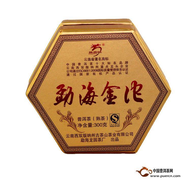 2012年龙园号勐海金沱(熟茶)300克