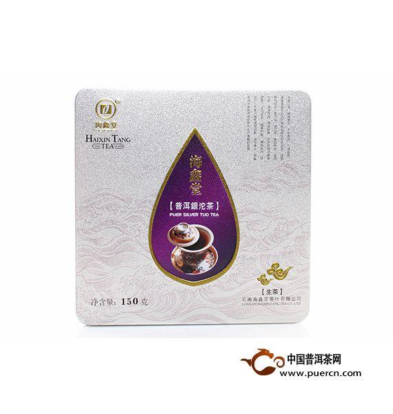 2010年海鑫堂小银沱 生茶(150克)