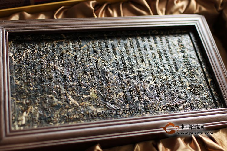 2007年金猪普洱茶砖