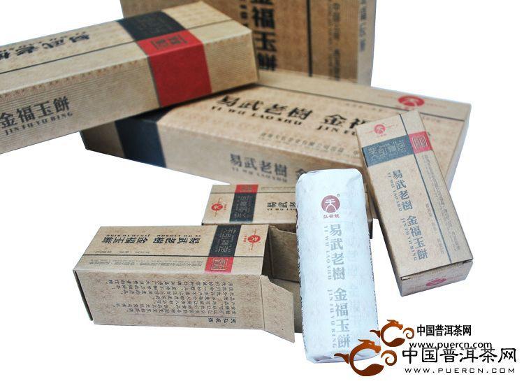 2011年天弘金福玉饼400克