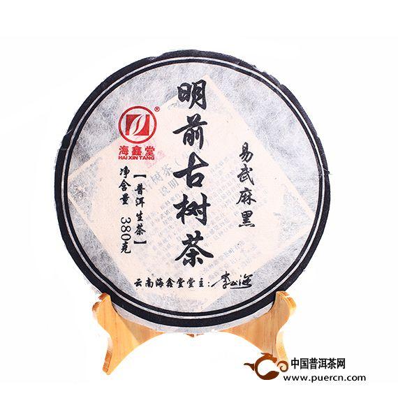 2011年海鑫堂明前古树茶(生茶)380克