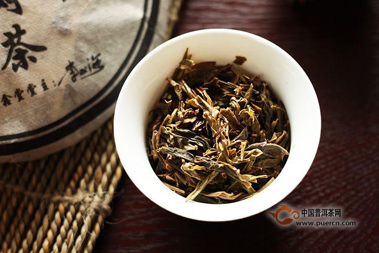 2011年海鑫堂明前古树茶(生茶)