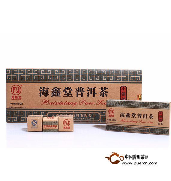2011年海鑫堂普洱茶砖500克(小银砖)生茶