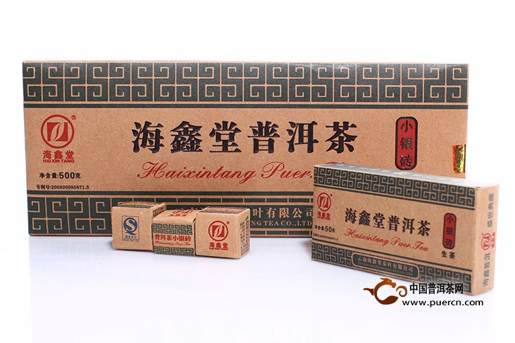 2011年海鑫堂普洱茶砖500克(小银砖)