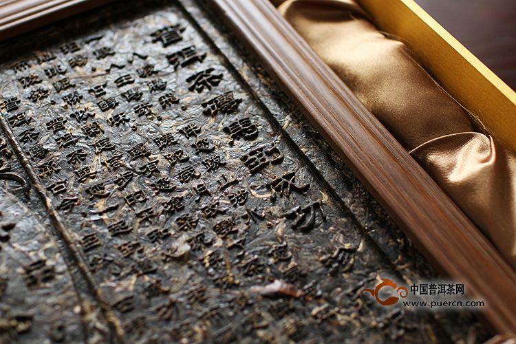 2012年海鑫堂八骏图普洱茶砖(生茶)1200千克