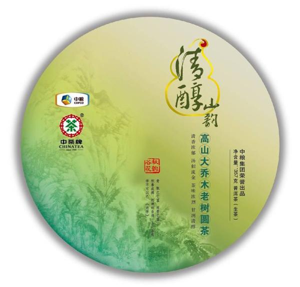 2013年中茶清醇山韵(生茶)357克