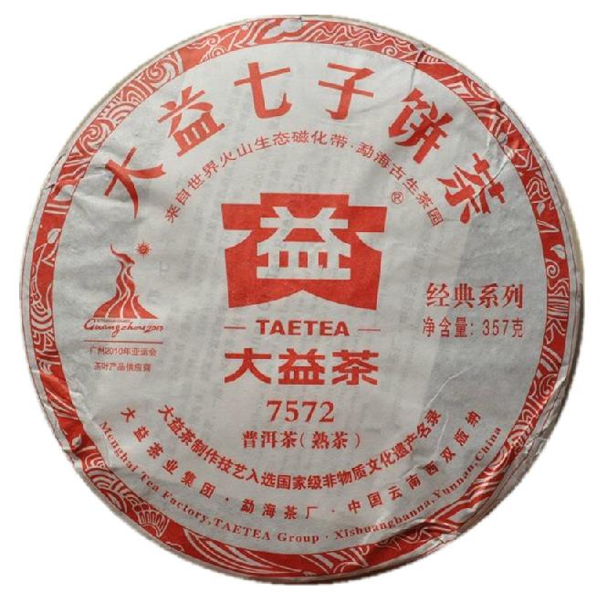 2010年大益7572 002批(熟茶)357克