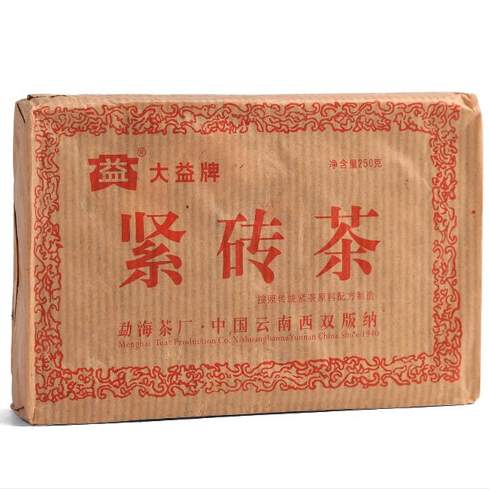 2005年大益紧砖茶(生茶)250克