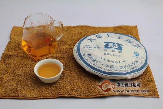 大益普洱茶801批7582开汤