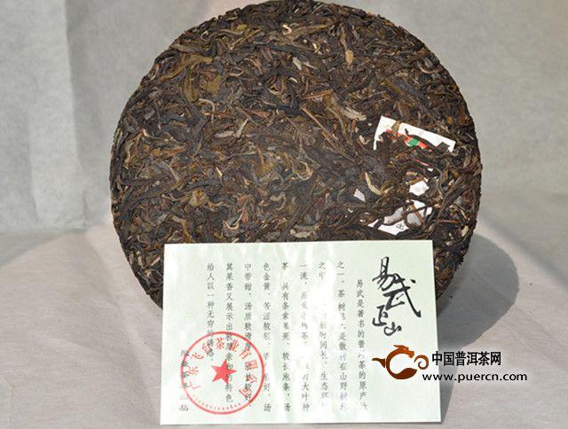 飞台易武正山普洱茶产品上市