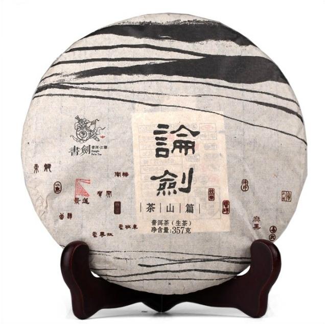 2013年书剑普洱景迈古树茶(生产)357克