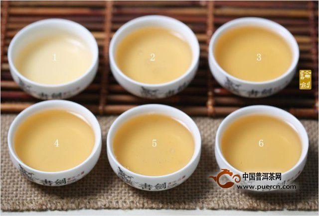 书剑普洱班盆古树茶2013年04