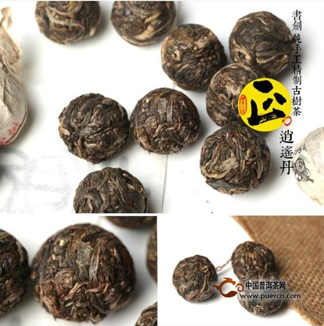 2013年书剑普洱勐库古树茶逍遥丹8克