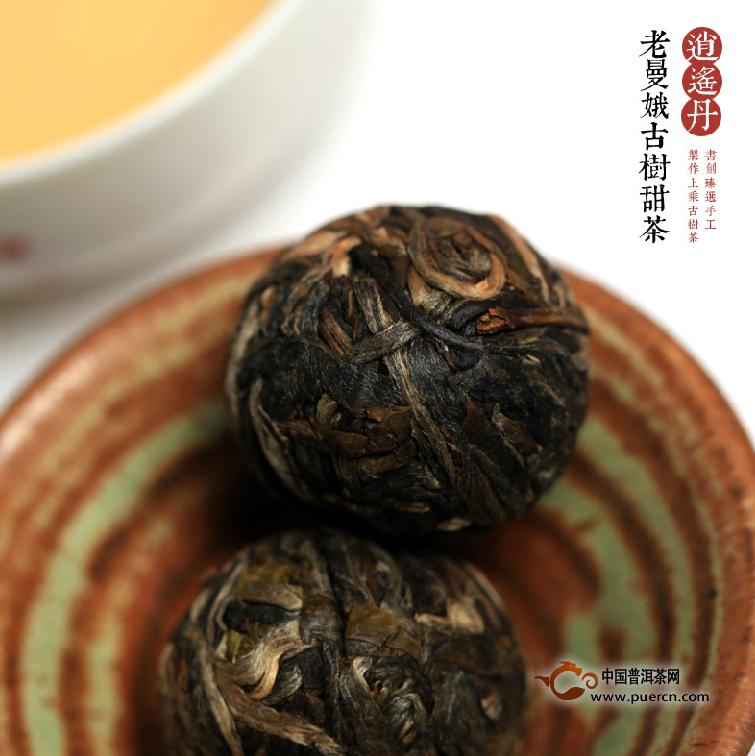 2013年书剑普洱老曼娥甜茶逍遥丹生茶8克