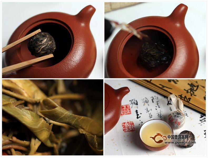 2013年书剑普洱老曼娥单株古树茶逍遥丹(生茶)8克