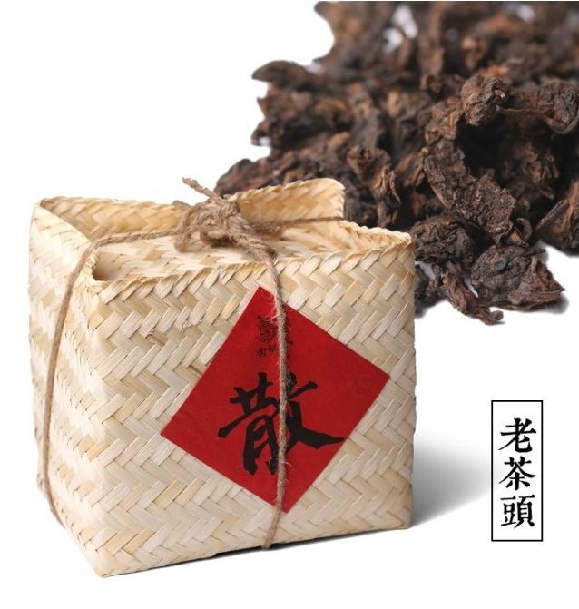 2013年书剑普洱2年陈老茶头(熟茶)1250克
