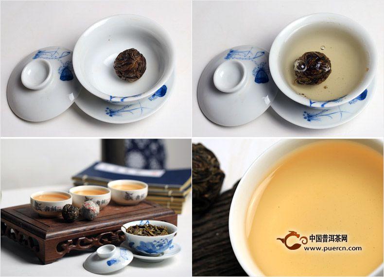 2013年书剑普洱革登古树茶逍遥丹(生茶)8克