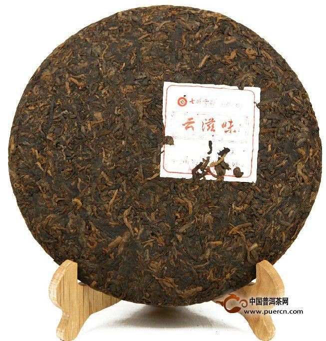 2013年七彩云南云滋味(熟茶)357克2013年七彩云南云滋味(熟茶)357克