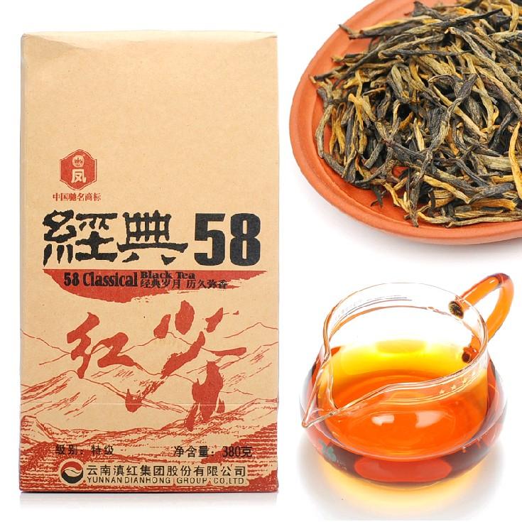 2013年凤牌经典58(滇红茶)380克 纸袋装