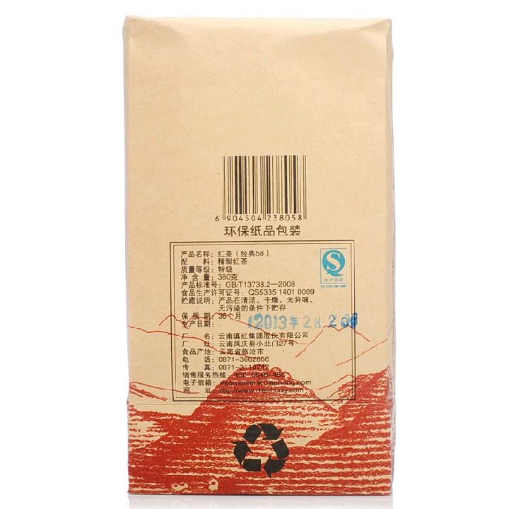 凤牌经典58红茶380克4