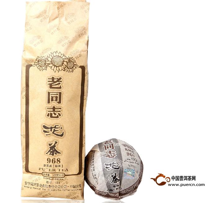 2013年老同志968熟沱(熟茶)100克