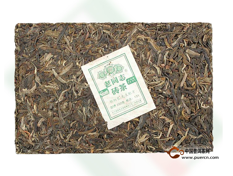 2013年老同志9968砖茶(生茶)250克