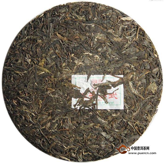 2013年陈升号陈升易武(生茶)357克