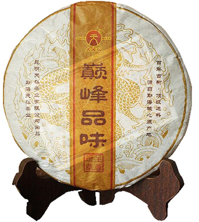 2012年天弘巅峰品味(熟茶)357克
