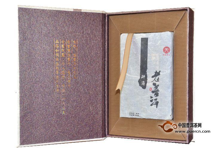 2005年天弘老普洱(熟茶)380克