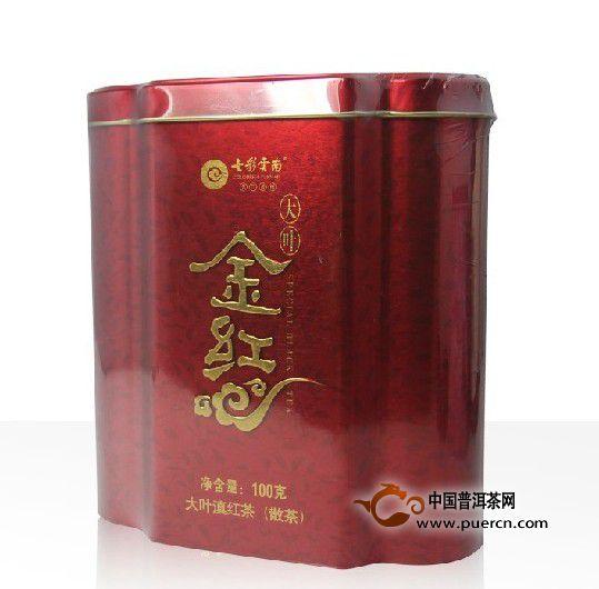 2013年七彩云南大叶金红(红茶)100克