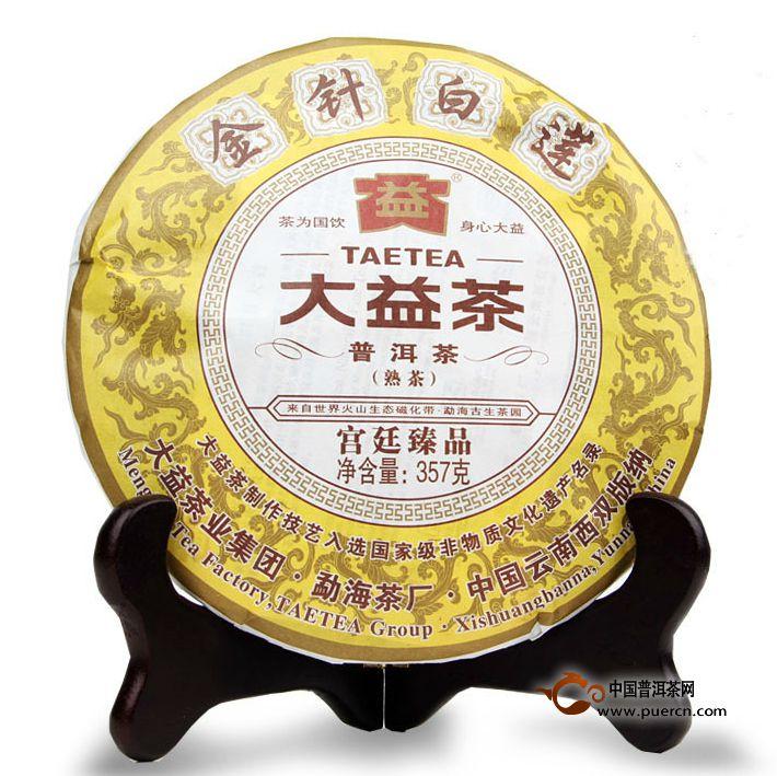 2012年大益金针白莲201批(熟茶)357克