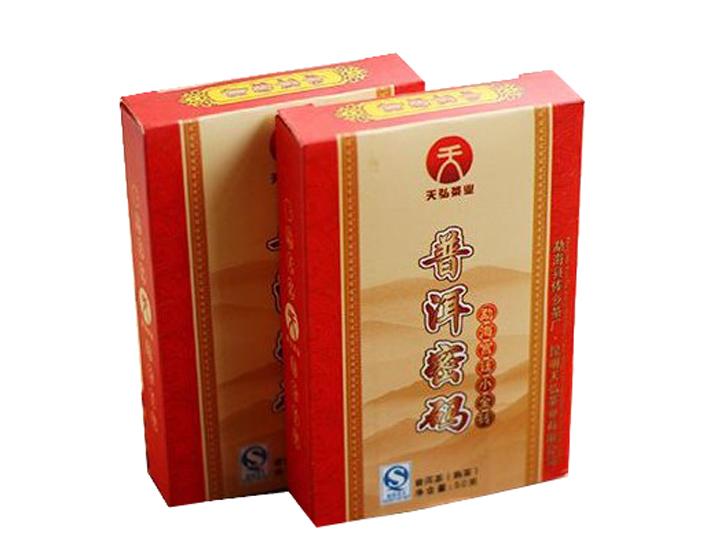 2009年天弘普洱密码(熟茶)50克
