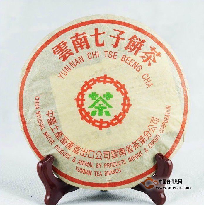 2003年天弘中茶绿印(生茶)357克