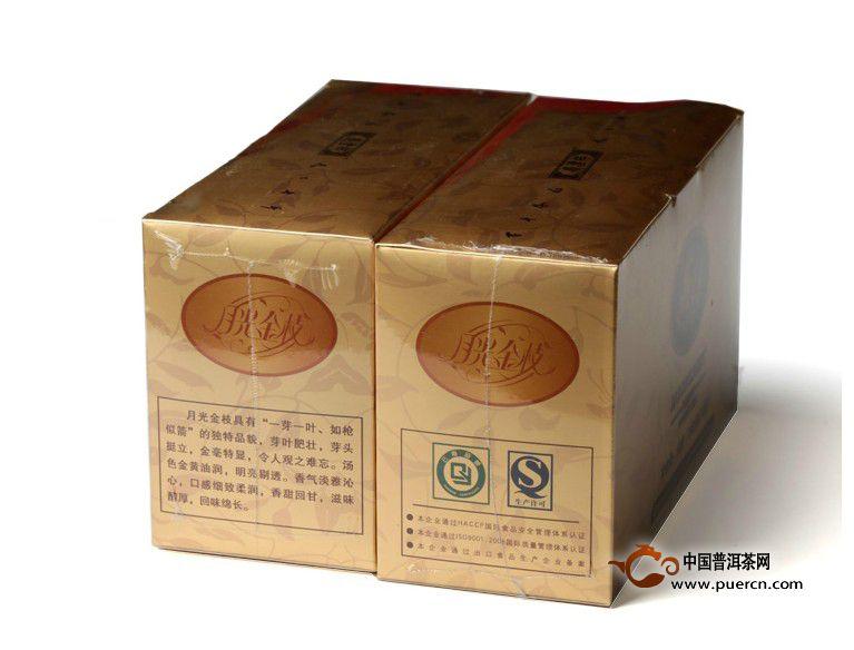 2013年七彩云南月光金枝(红茶)60克
