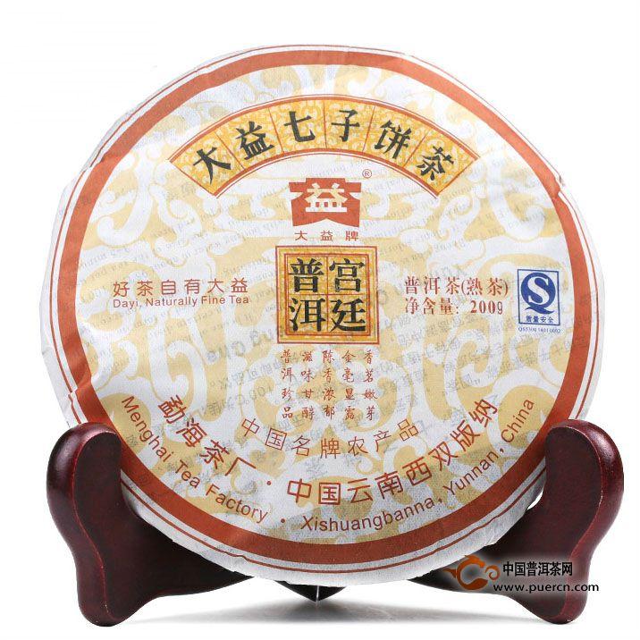 2009年大益宫廷普(熟茶)901批200克