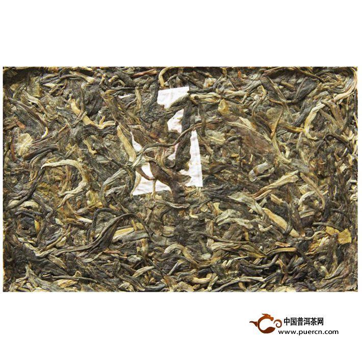 2013陈升号银班章(生茶)250克