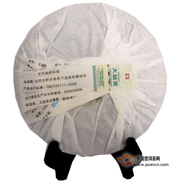 2011年大益醇(生茶)357克 2