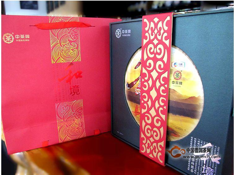 2013年中茶和境(生熟)6千克