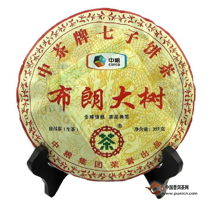 2012年中茶布朗大树(生茶)357克