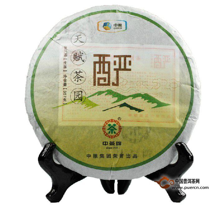 2012年中茶天赋茶园酽(生茶)357克