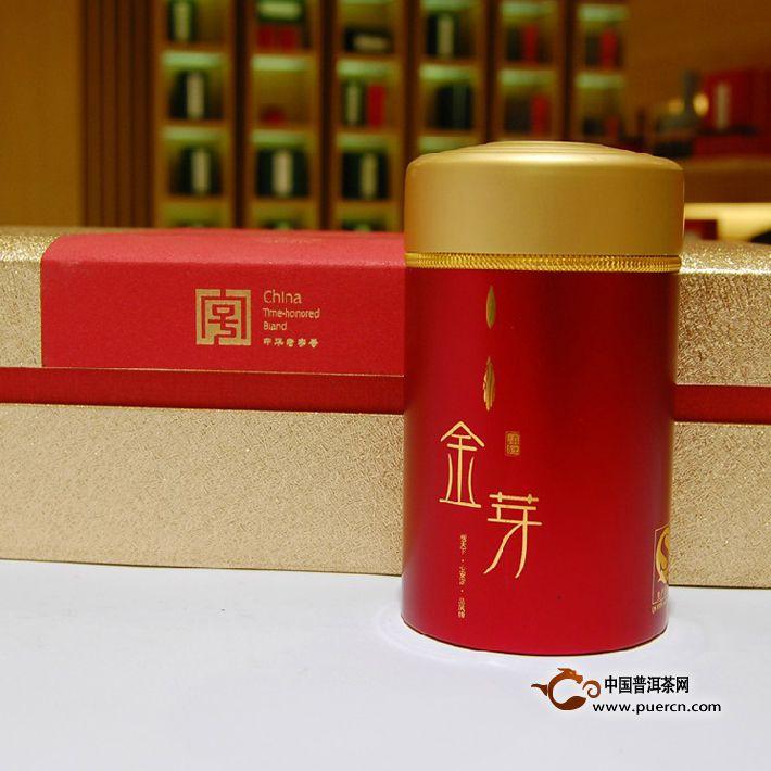 2013年凤牌滇红金芽茶礼盒 150克