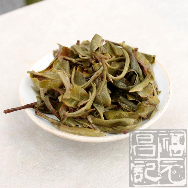 2012年福元昌革登古树(生茶)357克