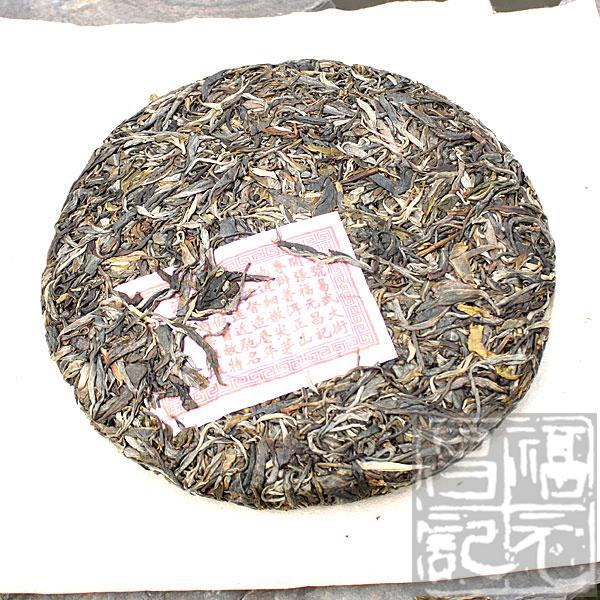 2012年福元昌贺开古树(生茶)357克