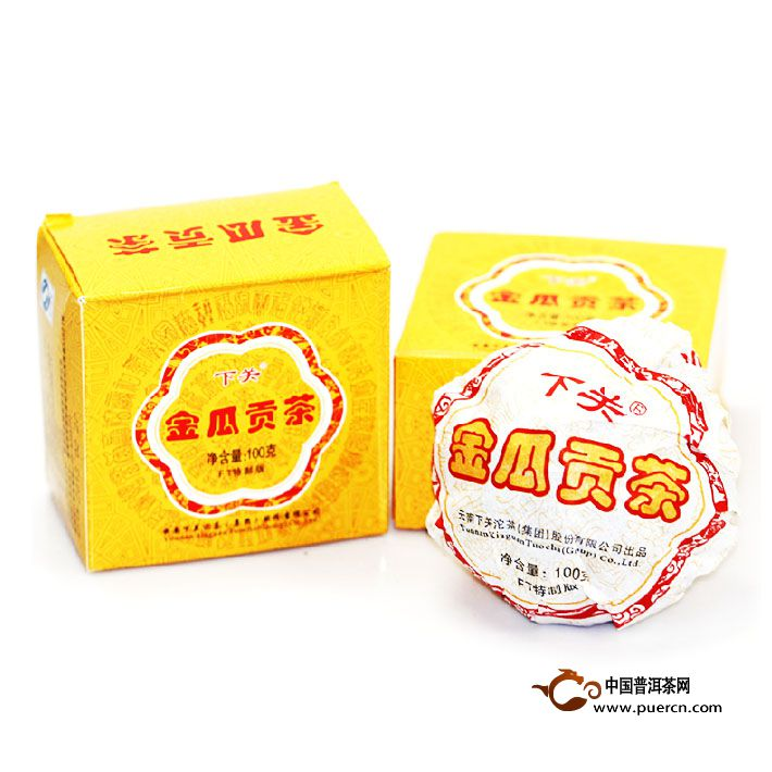 2013年下关飞台金瓜贡茶(生茶)100克