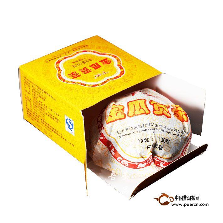 2013年ft金瓜贡茶 2