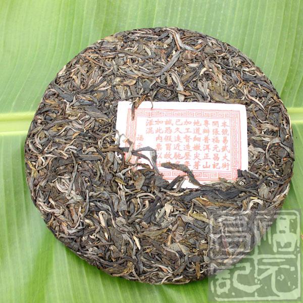 2012年福元昌勐宋古树(生茶)357克