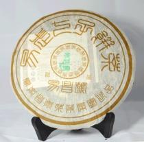 2005易武普洱茶易昌号珍品生茶