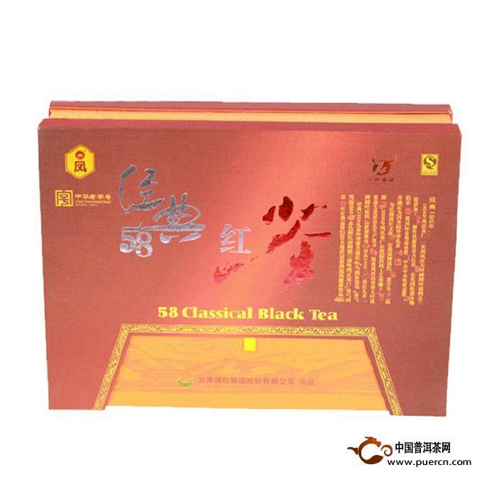 2014年凤牌滇红经典58礼盒 320克