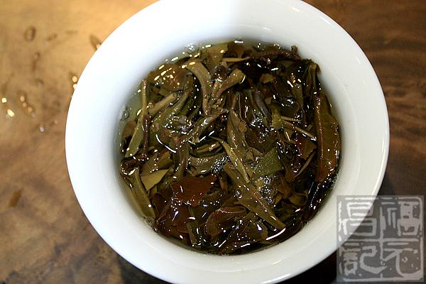 2012年福元昌黄片革登(生茶)357克